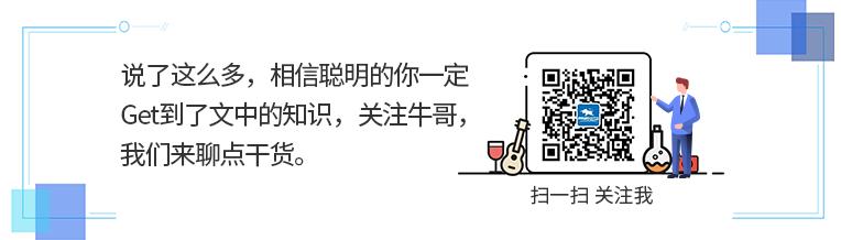 九九牛专业网店交易平台