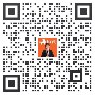 网店顾问 黄阳 微信